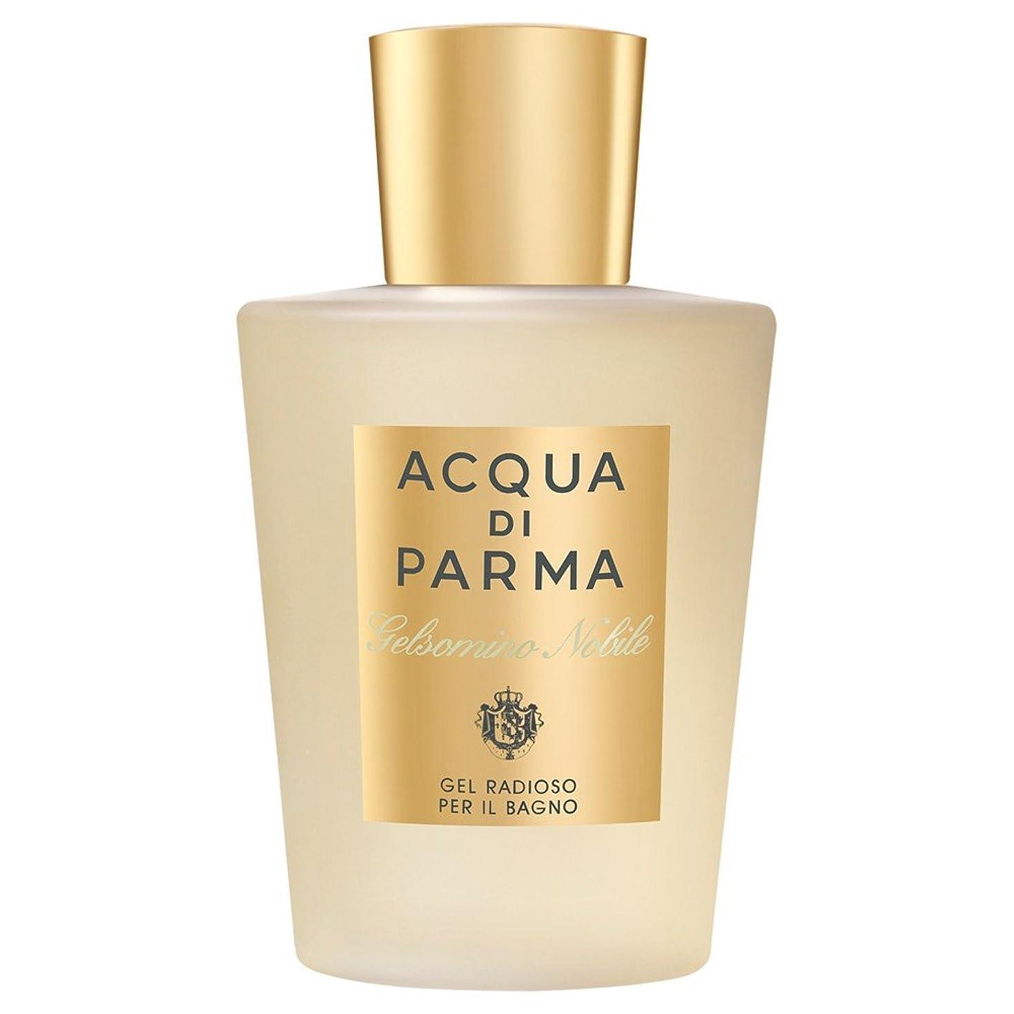 ふつうバリー平和的アクア?ディ?パルマGelsominoのノビルシャワージェル150ミリリットル (Acqua di Parma) - Acqua di Parma Gelsomino Nobile Shower Gel 150ml [並行輸入品]