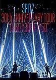 "SPITZ 30th ANNIVERSARY TOUR""THIRTY30FIFTY50""[DVD]"