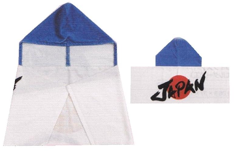 慎重ねじれうまくやる()丸眞 フード付きタオル JAPAN 約40×110cm(フード除く) ジャパンブルー 0670017800