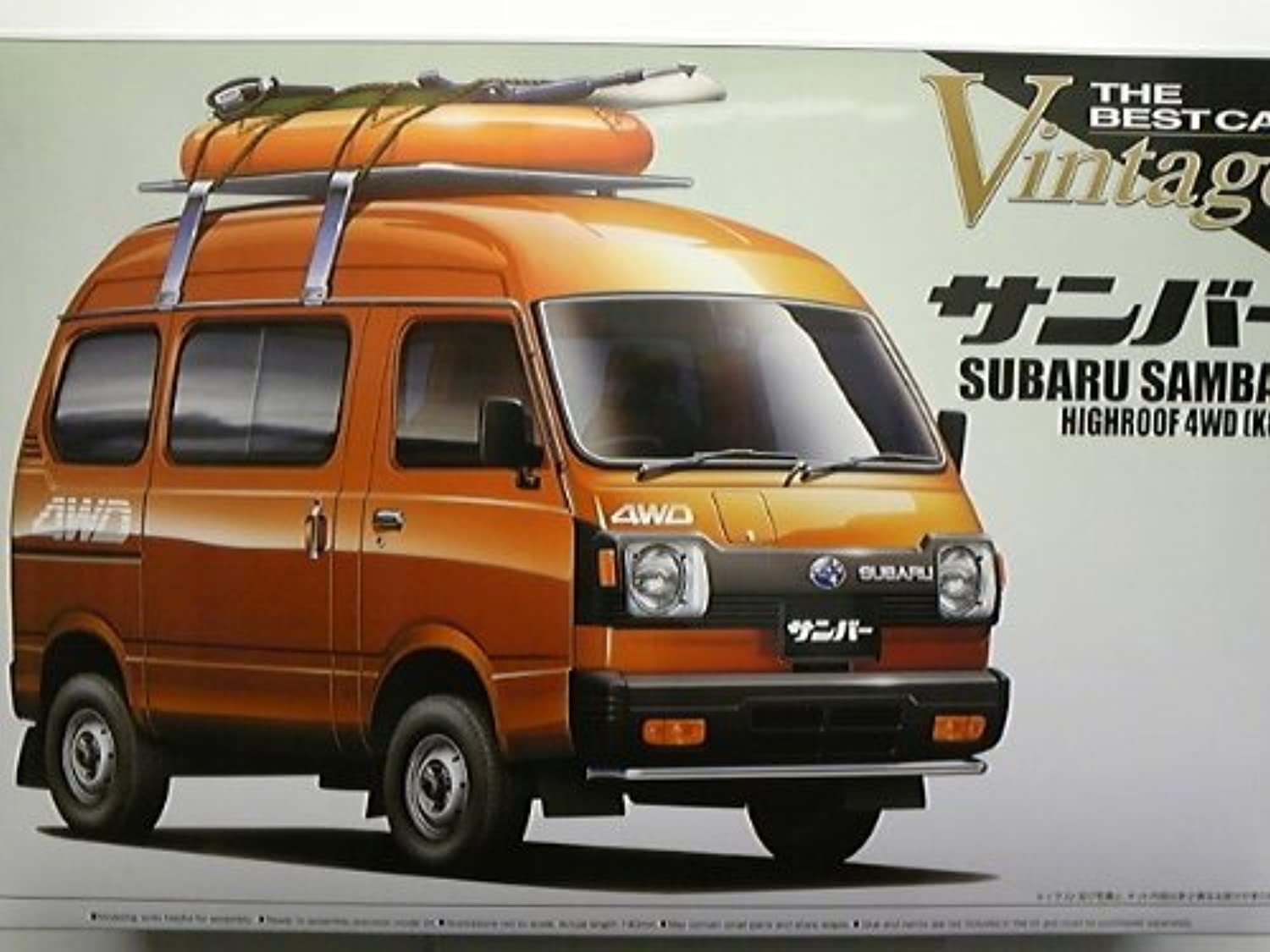 Aoshima Bunka Kyozai 1. 2.4. Best Car vintage No.4.5. Subaru Sambar high roof 4.WD K8.8.