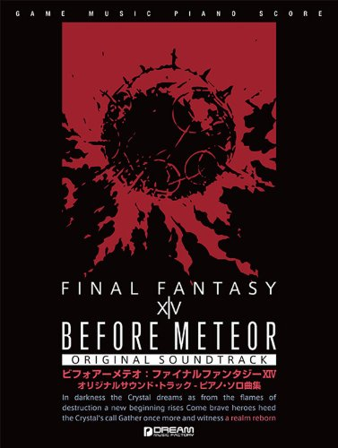 Final Fantasy, Vol.XIV: Before Meteor Original Soundrack Piano Solo Collection