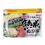 Kohsei Foods Ready- Made Jyukusei Nukadoko Lactic Acid Fermentation Rice Bran Pickling Mix for Japanese Pickles Easy to Pickling - 35.2oz, 1kg