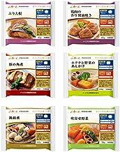 【冷凍介護食】摂食回復支援食あいーと 人気ベスト10セット(10個入)