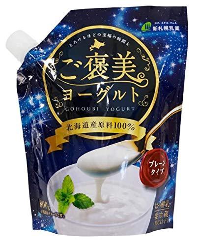 新札幌乳業 ご褒美ヨーグルト 800g×8 冷蔵