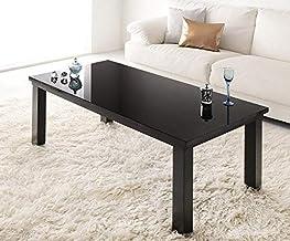 実はこたつです? 鏡面 こたつテーブル 長方形 60×105 本体 単品 (グロスブラック) / おしゃれ モダン リビングこたつ 黒