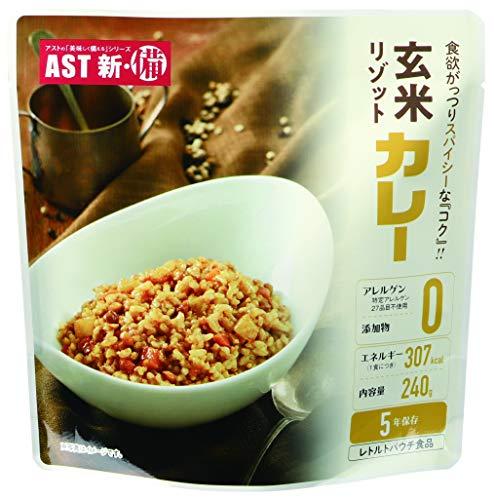 ○ AST 新 備 玄米リゾット レトルトパウチ カレー(5年)25袋/ケース 非常食 04926