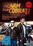 Alarm für Cobra 11 - Staffel 35 [Alemania] [DVD]