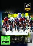 ツール・ド・フランス2019 スペシャル BOX(Blu-ray2枚組)