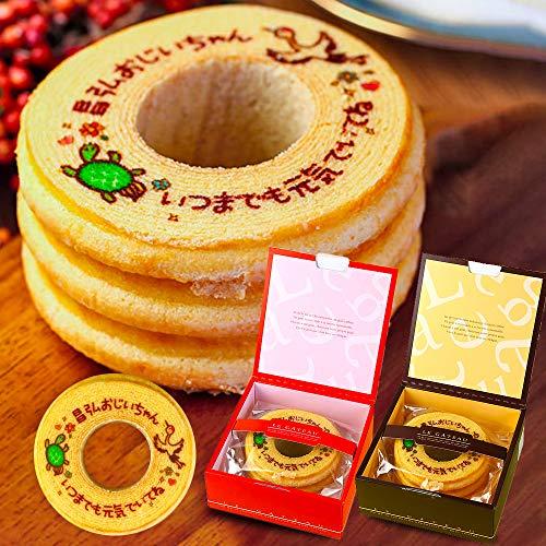 敬老の日 プレゼント 名入れ バウムクーヘン 1個 ギフト 箱入り赤色(レッド)の箱