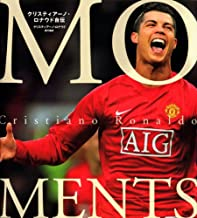 Best cristiano ronaldo autobiography moments Reviews