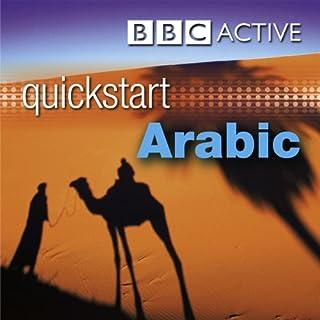 Quickstart Arabic cover art