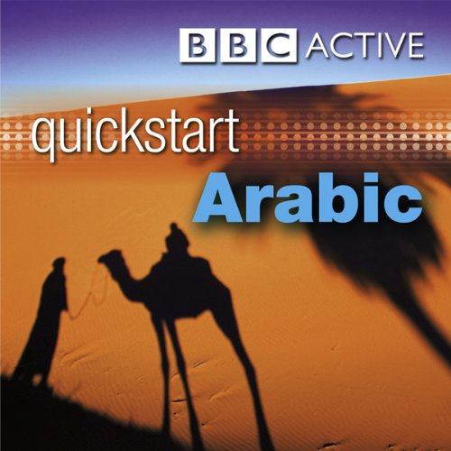 Quickstart Arabic audiobook cover art