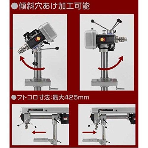 藤原産業『SK11ラジアルボール盤(SDP-600RD)』