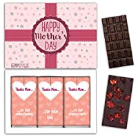 "DA CHOCOLATE キャンディ スーベニア ""母の日おめでとう"" HAPPY MOTHERS DAY チョコレートセット 7,2×5,2一箱 (DARK Strawberry Date Cherry)"