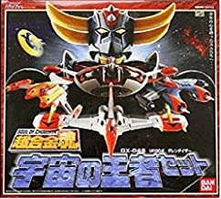 Bandai Tamashii Nations GX-04S UFO Robo Grendizer - Space King Set - UFO Robo Grendizer - Soul of Chogokin