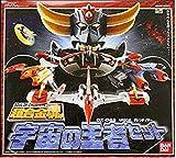 超合金魂 GX-04S UFOロボグレンダイザー 宇宙の王者セット