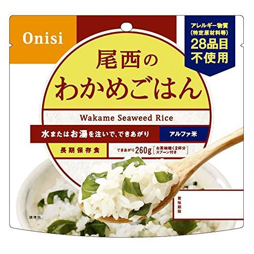 尾西食品 アルファ米 わかめごはん 1食分 100g×10個
