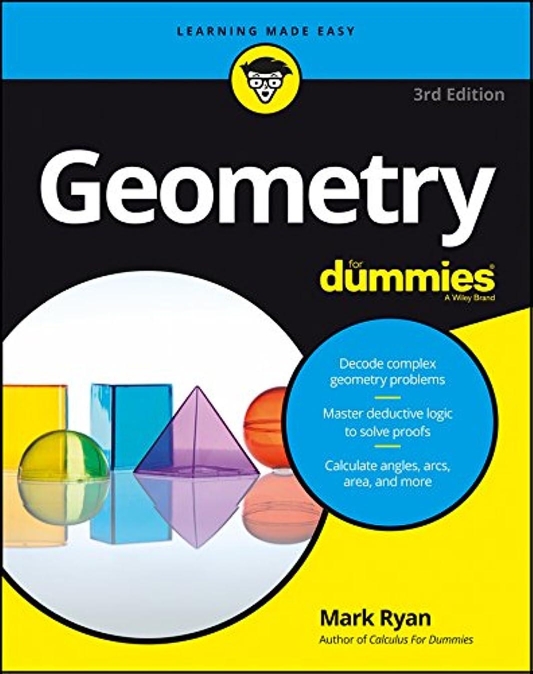 プリーツ廊下服Geometry For Dummies
