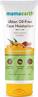 Mamaearth Ubtan Oil-Free Face Moisturizer with Turmeric & Saffron for Skin Brightening – 80 ml