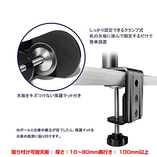 BESTEKモニターアームディスプレイアームPCモニターアーム液晶ディスプレイアームデュアル2画面2軸PCモニタアームポールクランプ式VESA規格17-27インチ対応水平移動上下調節2画面モニターアームデュアルモニターアームBTDD01