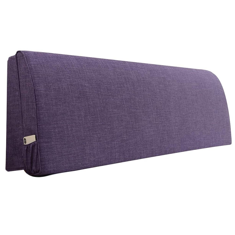 星金額レーダーLINLINZ クションベッドの背もたれ 居心地の良いドライで通気性無臭丈夫ロングジッパー 取り外しや洗浄が簡単8色、12サイズ (Color : Purple-A, Size : 180X10X55cm)