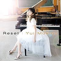 Reset (DVD付限定盤B)