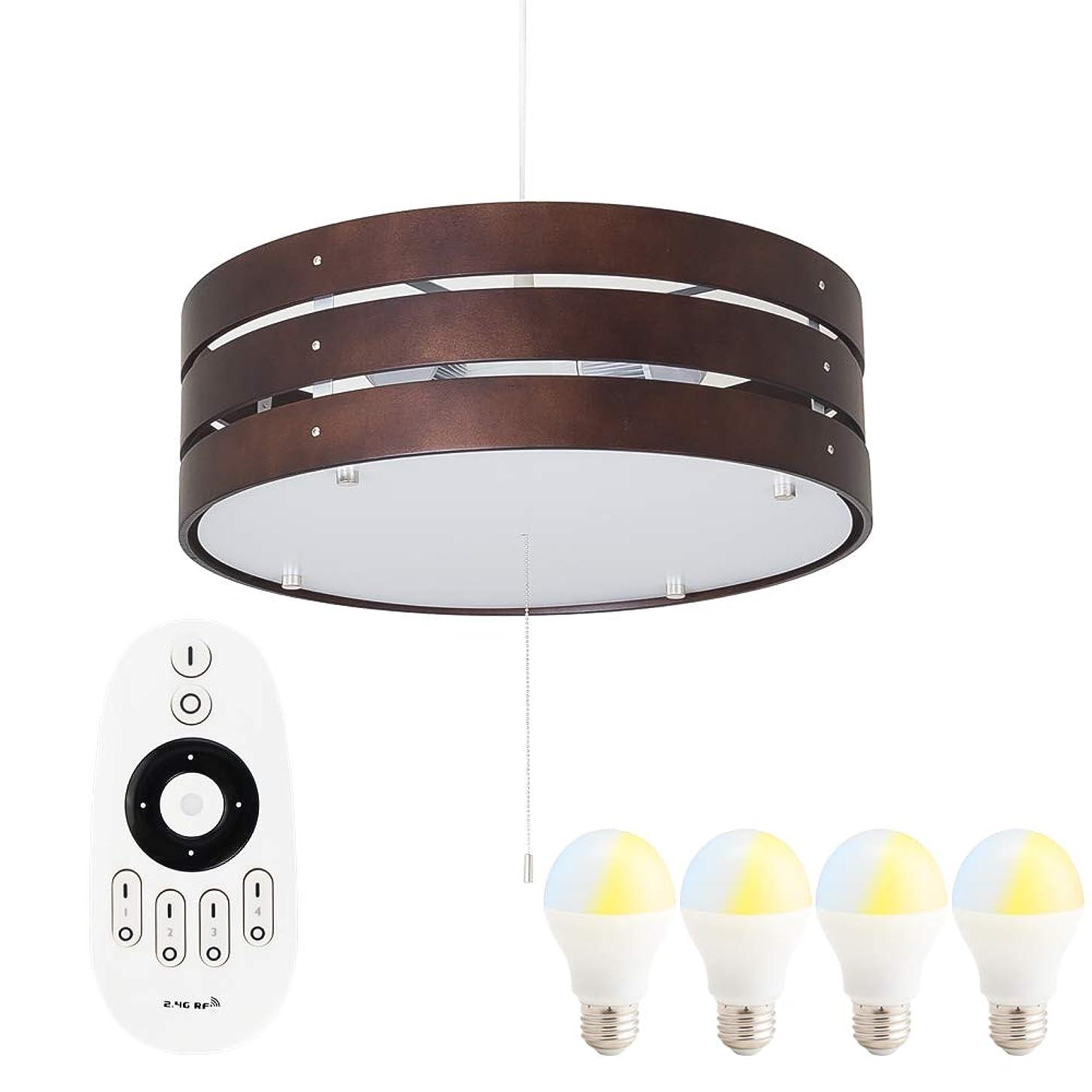 基礎杖ブリークペンダントライト 4灯 和風 スポットライト LED電球E26付き40W形 調光 調色 リモコン対応 (GT-DJ019-4B-6WT) 6畳 8畳 照明器具 吊り下げ シーリングライト 北欧 おしゃれ 常夜灯 天井照明 木