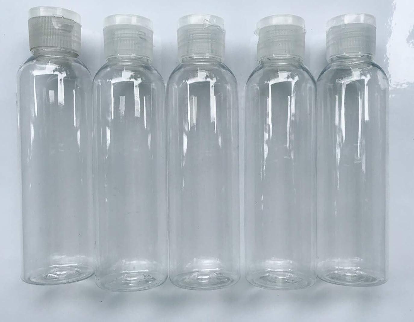 ディベート圧縮された寮旅行用 透明詰め替え容器150ml (クリア)携帯用トラベルボトル5本セット/シャンプー、化粧水、ローション、乳液などの基礎化粧品や調味料入れに