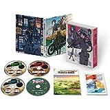キノの旅 -the Beautiful World- the Animated Series Blu-ray BOX(初回限定生産)(学園キノドラマCD付)