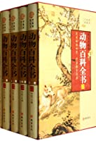 Animal Encyclopedia ( small plug box ) Collection of books tail grab 70% off(Chinese Edition)