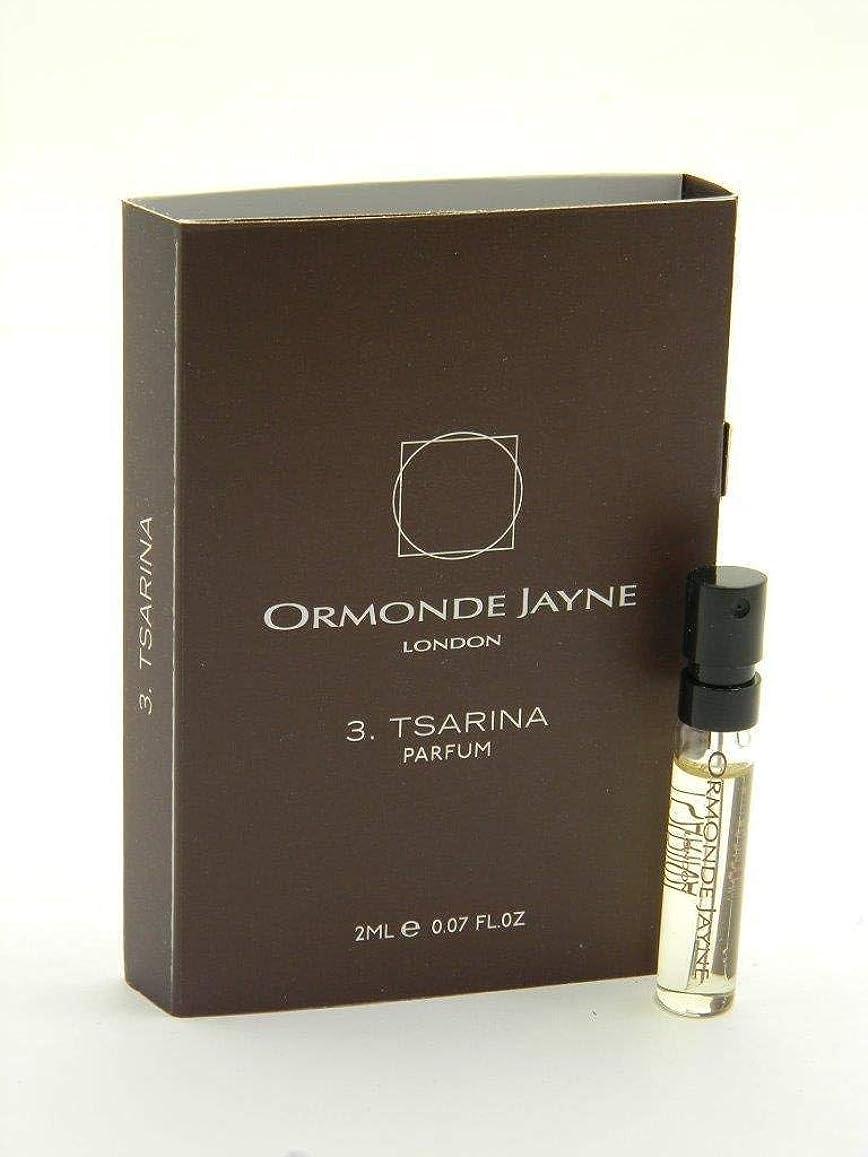 頭癌部分的にオーモンド ジェーン ザリナ パルファン 2ml(Ormonde Jayne Tsarina Parfum Vial Sample 2ml)