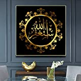 sanzangtang Imagen de Arte de Pared islámica Musulmana Corán caligrafía árabe-Pintura sin marco40X40cm