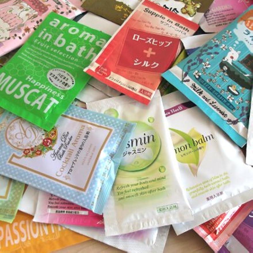 初心者荒廃する排除する入浴剤 福袋 50包 セット