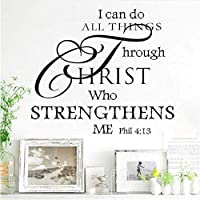 Home Decor DIY I Can Do All Things Through Christ Bible Quotation Removable God Wall Stickers Home Decor Art Wall Stickers 45x39cm