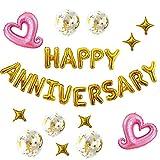 regalo Happy Anniversary バルーンセット 風船 パーティー サプライズ 記念日