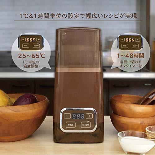 dadaz ヨーグルトメーカー 容器 1L ブラック 低温調理 発酵食品 R-1