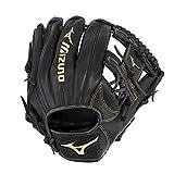 Mizuno GMVP1175P3 MVP Prime Infield Baseball Gloves, 11.75', Right Hand Throw