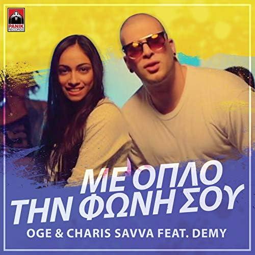 Oge feat. Demy