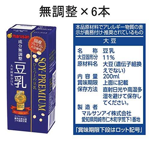 マルサンアイソイプレミアムひとつ上の豆乳アソートセット200ml×18本