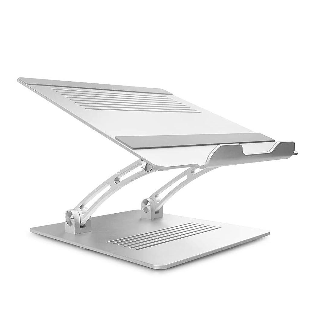 マオリレタッチ物理的なノートパソコンスタンド パソコンスタンド PCスタンド PCホルダー ラップトップスタンド ノートPCスタンド 折りたたみ式 アルミ製 高さ/角度自由調整可能 姿勢矯正 放熱 滑り止め 耐荷重10KG 軽量 10~17インチまでのノートPC/MacBook/ラップトップ/iPadなどに対応(シルバー)