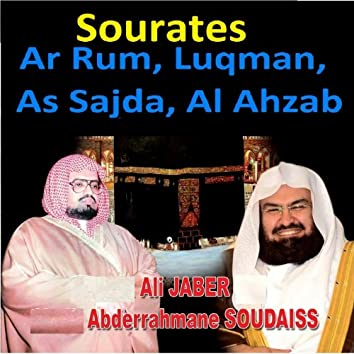 Sourates Ar Rum, Luqman, As Sajda, Al Ahzab (Quran - Coran - Islam)
