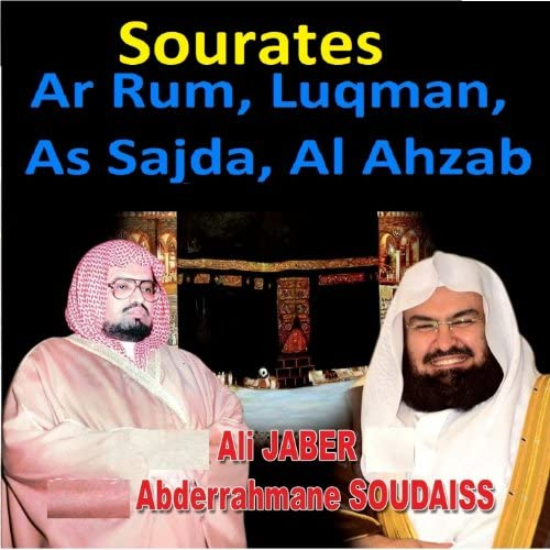 Ali Jaber, Abderrahmane Soudaiss