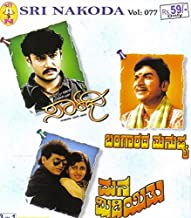 Saarathi/Bangaaradha Manushya/Mana Midiyithu (3-in-1 Movie Collection)