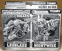 限定ゾイドブロックス BZ-001レオブレイズ BZ-004ナイトワイズ スペシャルカラーバージョン ゴールド