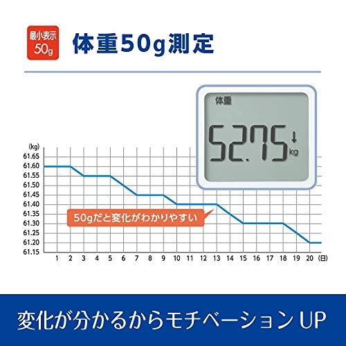 タニタ体重体組成計スマホ50g日本製ブラックRD-915LBK医療分野の技術搭載/スマホでデータ管理インナースキャンデュアル