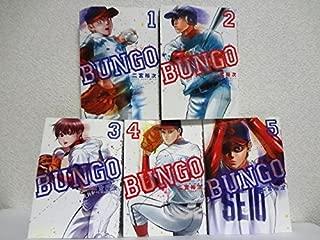 BUNGO コミック 1-5巻セット (ヤングジャンプコミックス)