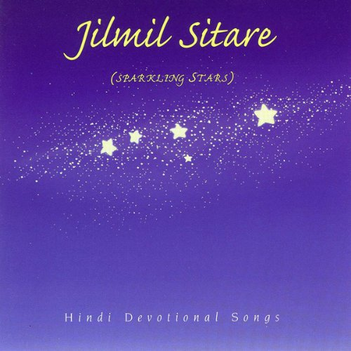 Jilmil Sitare cover art