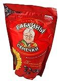 Babkiny - Semi di girasole, tostati, confezione da 4 (4 x 300 g)