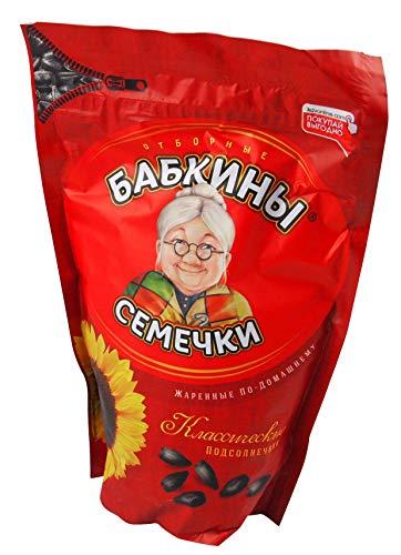 Babkiny Semi di girasole tostato, confezione da 4 (4 x 300 g)