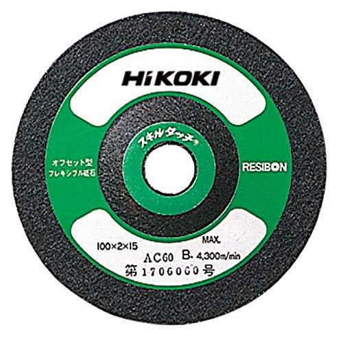 日立工機 ハイコーキ スキルタッチ 100mm×2×15 AC60 20入 00939662